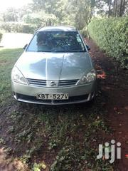 Nissan Wingroad 2006 Gray | Cars for sale in Uasin Gishu, Langas