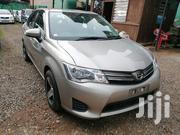 Toyota Corolla 2012 Beige | Cars for sale in Nairobi, Parklands/Highridge