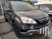 Honda CR-V 2009 Black | Cars for sale in Nairobi, Nairobi Central