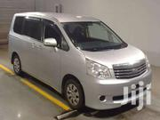 Toyota Noah On Sale | Cars for sale in Mombasa, Port Reitz