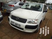 Toyota Succeed 2012 White | Cars for sale in Nairobi, Parklands/Highridge