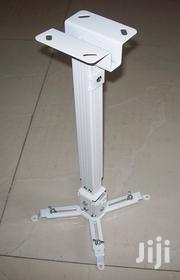 Projector Ceiling Mount -PM4365 | TV & DVD Equipment for sale in Nairobi, Nairobi Central