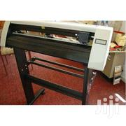 Redsail Contour Cutting Plotter RS720C 2 Ft | Home Appliances for sale in Nairobi, Nairobi Central