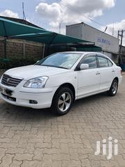 Toyota Premio 2004 White | Cars for sale in Nairobi, Embakasi