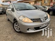 Nissan Tiida 2011 Silver | Cars for sale in Nairobi, Kilimani