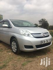 Toyota ISIS 2012 Silver | Cars for sale in Nairobi, Nairobi Central