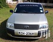 Toyota Probox 2011 Gold | Cars for sale in Kakamega, Mumias Central