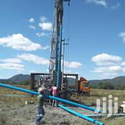 Borehole Drilling In Embu | Building & Trades Services for sale in Embu, Mwea