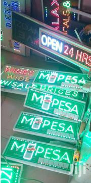 Mpesa Sign | Computer Accessories  for sale in Nairobi, Kasarani