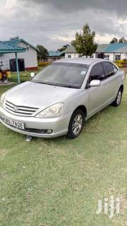 Toyota Allion 1800cc | Cars for sale in Kericho, Londiani