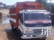 Isuzu FRR. 2011 White | Trucks & Trailers for sale in Nyeri, Konyu