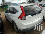 Honda CRV 2012 White | Cars for sale in Mombasa, Tononoka