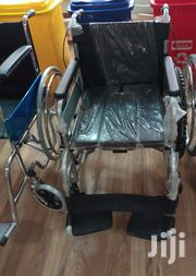 Wheel Chair With Commode | Medical Equipment for sale in Nairobi, Nairobi Central
