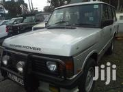 Land Rover Range Rover Vogue 1979 Beige | Cars for sale in Nairobi, Karen