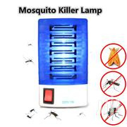 Electric Mosquito Killer Lamp EU/US Socket Mosquito | Home Accessories for sale in Mombasa, Mji Wa Kale/Makadara