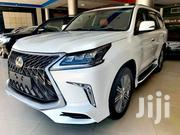Lexus LX 570 2016 White | Cars for sale in Mombasa, Mji Wa Kale/Makadara