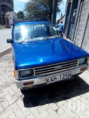 Toyota Corolla 1998 Blue | Cars for sale in Kajiado, Kitengela