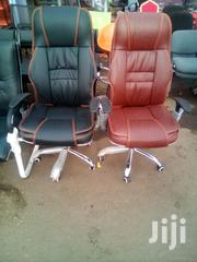 Brand New Orthopaedic Office Chair | Furniture for sale in Nairobi, Ngara
