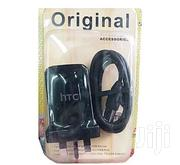 HTC 3 Pin Charger | Accessories for Mobile Phones & Tablets for sale in Homa Bay, Mfangano Island