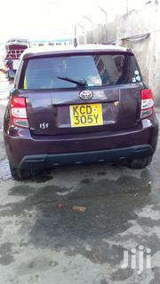 Toyota IST 2008 Purple | Cars for sale in Mombasa, Mji Wa Kale/Makadara