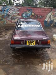 Mitsubishi Lancer Evo 1977 Red | Cars for sale in Nairobi, Eastleigh North