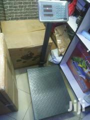 Platform Weighing Scale 150kg/300kg Capacity | Store Equipment for sale in Nairobi, Nairobi Central