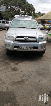 Toyota Surf 2011 Silver | Cars for sale in Nairobi, Kilimani