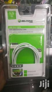 Bilitong 1.5M Fast Charging iPhone 4 4S iPad 1 2 3 | Accessories for Mobile Phones & Tablets for sale in Nairobi, Nairobi Central