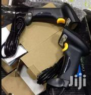 USB Barcode Scanner Wired - New | Store Equipment for sale in Nairobi, Nairobi Central