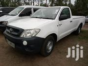 Toyota Hilux 2010 White | Cars for sale in Nairobi, Nairobi Central