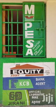 M-pesa/Equity/Kcb Agency Shop 4 Rent At Harambee Sacco Estate Donholm | Commercial Property For Rent for sale in Nairobi, Lower Savannah