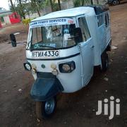 2004 White | Motorcycles & Scooters for sale in Kiambu, Kamenu