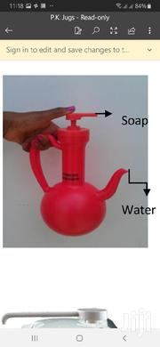 Water & Soap Dispenser | Home Accessories for sale in Nairobi, Nairobi Central