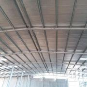 Insulation Services | Building & Trades Services for sale in Nairobi, Nairobi Central