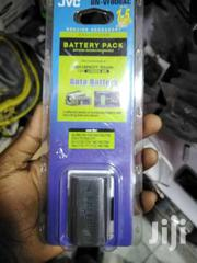 JVC BN-VG121 Battery Pack For JVC Camcorders | Cameras, Video Cameras & Accessories for sale in Nairobi, Nairobi Central