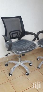 A Office Chair Mesh Midback | Furniture for sale in Nairobi, Nairobi West