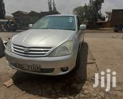 Toyota Allion 2004 Silver | Cars for sale in Nairobi, Kariobangi South