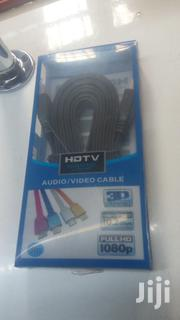 3m Hdmi Cable | TV & DVD Equipment for sale in Nairobi, Nairobi Central