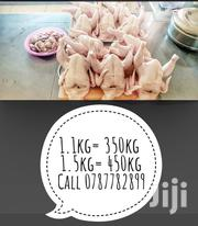 Chicken 1.1kg At 350 | Livestock & Poultry for sale in Mombasa, Majengo