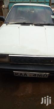 Nissan Sunny 1993 White | Cars for sale in Kiambu, Ndenderu