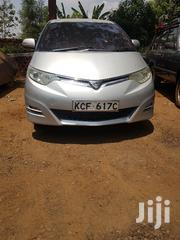 Toyota Estima 2008 Silver | Cars for sale in Nairobi, Nairobi Central