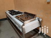 Deep Fryer 17L X 2 + 6 Burner Gas (Stainless Steel) | Restaurant & Catering Equipment for sale in Nairobi, Nairobi Central