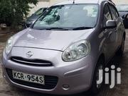 Nissan March 2011 Gray | Cars for sale in Mombasa, Tudor
