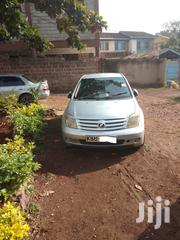 Toyota IST 2005 Gray | Cars for sale in Kisumu, Central Kisumu