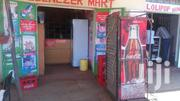 General Shop | Commercial Property For Sale for sale in Kiambu, Hospital (Thika)