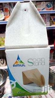 Soap Holder | Home Accessories for sale in Nairobi, Nairobi Central
