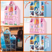 Kids Wardrobes Closet | Children's Furniture for sale in Nairobi, Nairobi West