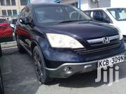 Honda CRV With 96000km | Cars for sale in Mombasa, Shimanzi/Ganjoni