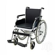 Standard Commode Wheelchair | Medical Equipment for sale in Nairobi, Nairobi Central