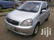 Toyota Vitz 2000 Gray | Cars for sale in Nairobi, Ngando